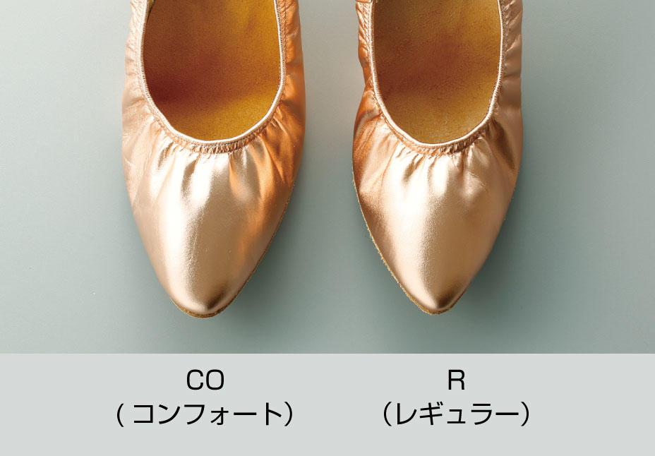sk_shoese_order_002.jpg