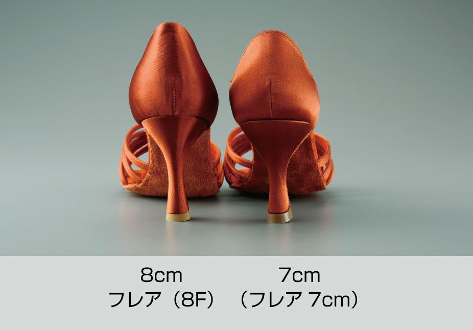 sk_shoese_order_004.jpg