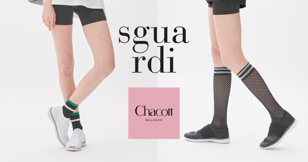 socks-1200_630.jpg
