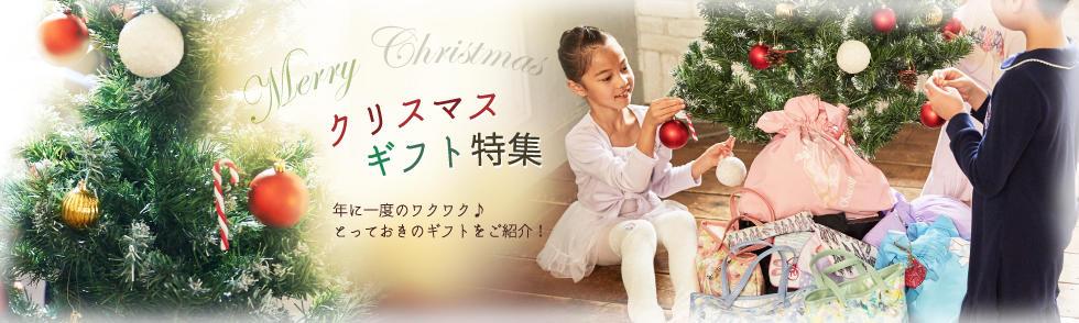 top_christmas.jpg