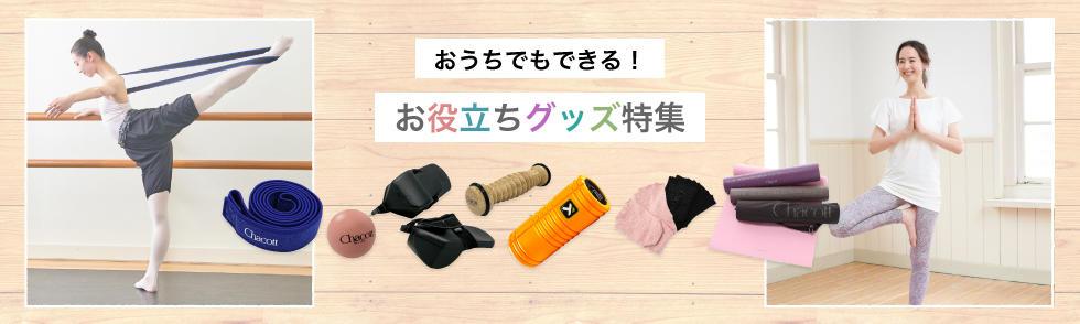 top_ouchi_bennri.jpg