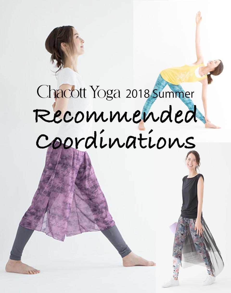 yoga_cordinations-960_1218.jpg