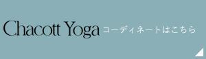 yoga_link_0803.jpg