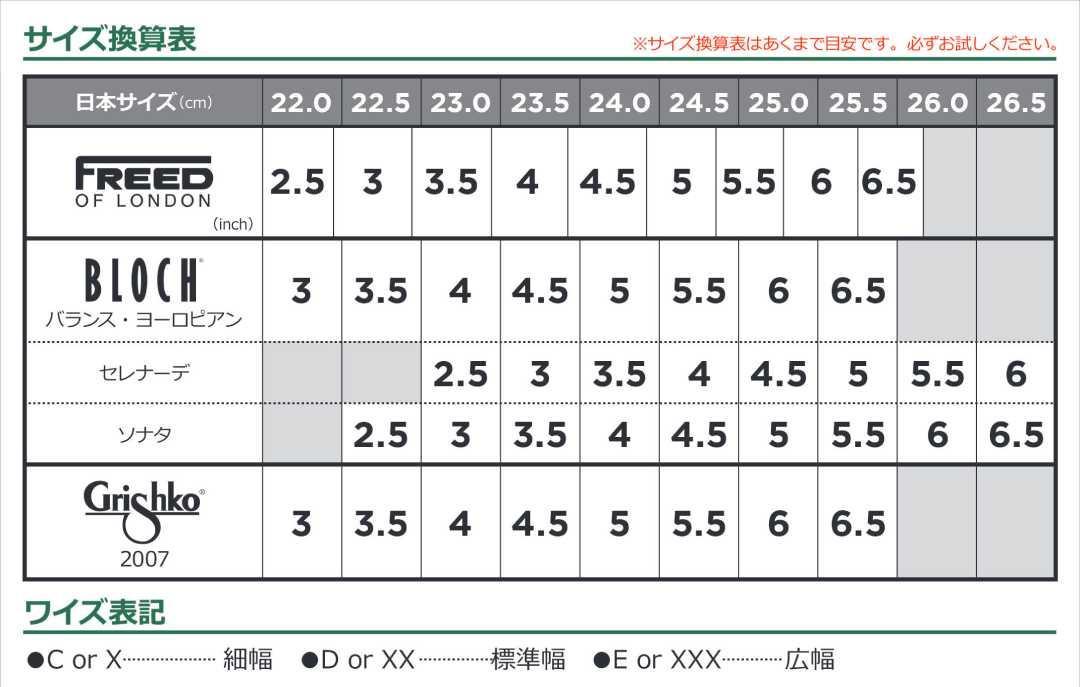 0719_yokohama_shoes.jpg
