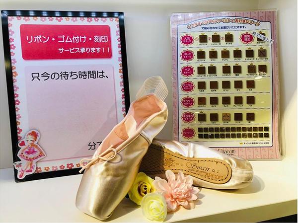 1221_shinjuku_ribbon.jpg