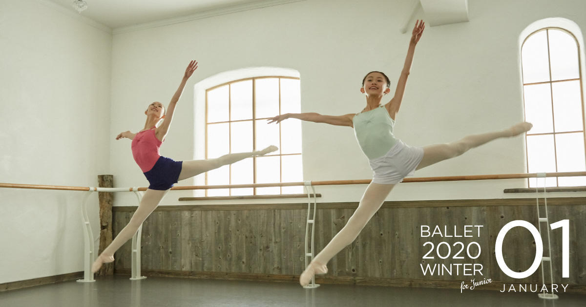 BALLET 2020 WINTER for Junior  1月の新作入荷中!