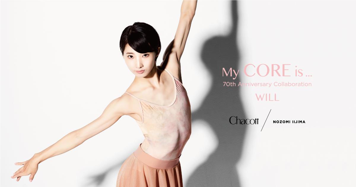 My CORE is ... |飯島望未コラボアイテム発売!