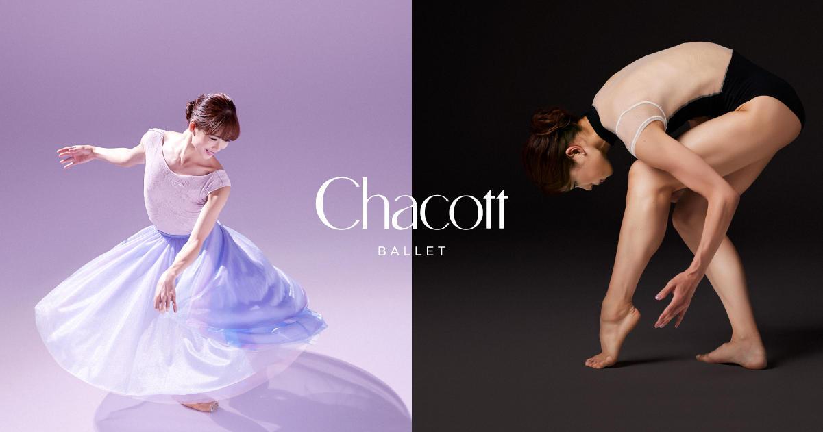 【Chacott BALLET】6月新作入荷
