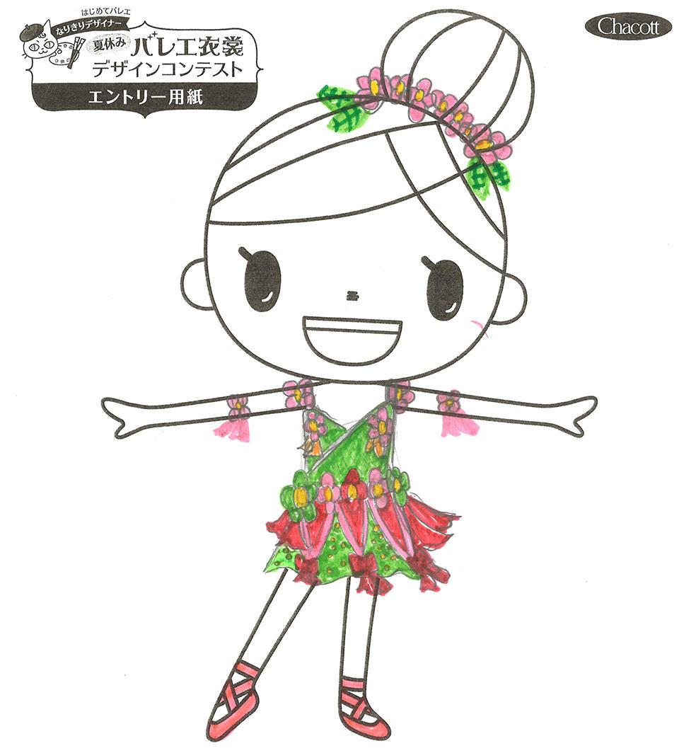 design2019_machida_016.jpg