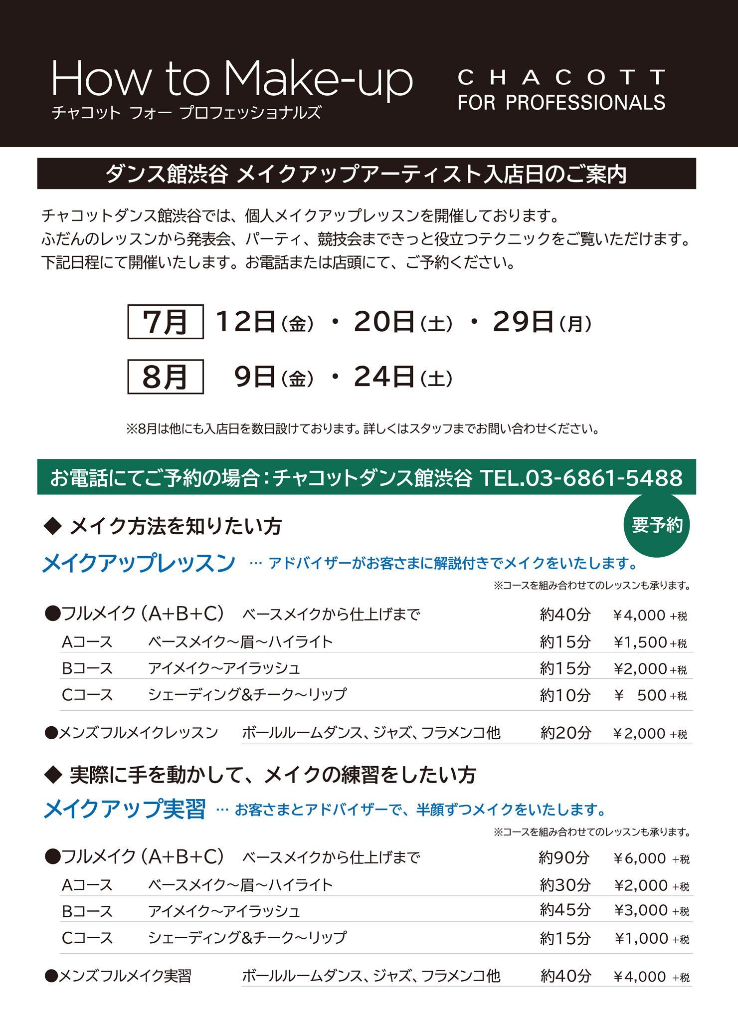7_8_OL_CS5.jpg