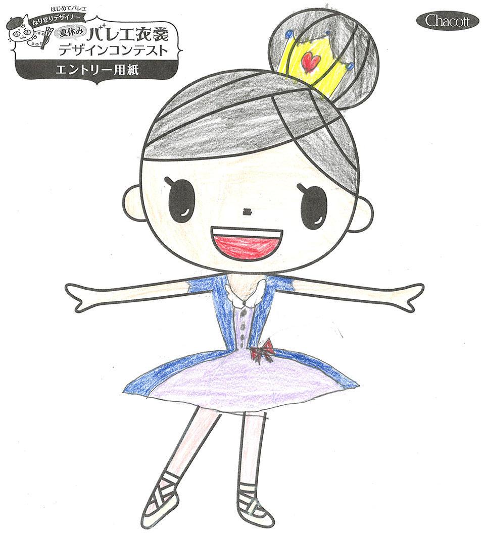 design2019_machida_023.jpg