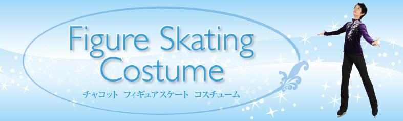 top_figureskating_costume.jpg