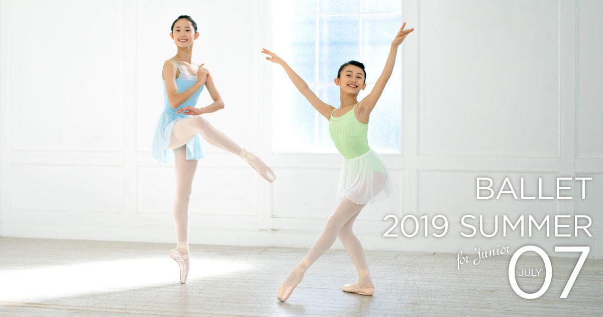 BALLET 2019 SUMMER for Junior 7月の新作入荷中!