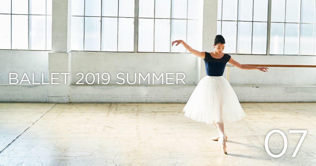 BALLET 2019 SUMMER for Ladies 7月の新作入荷中!