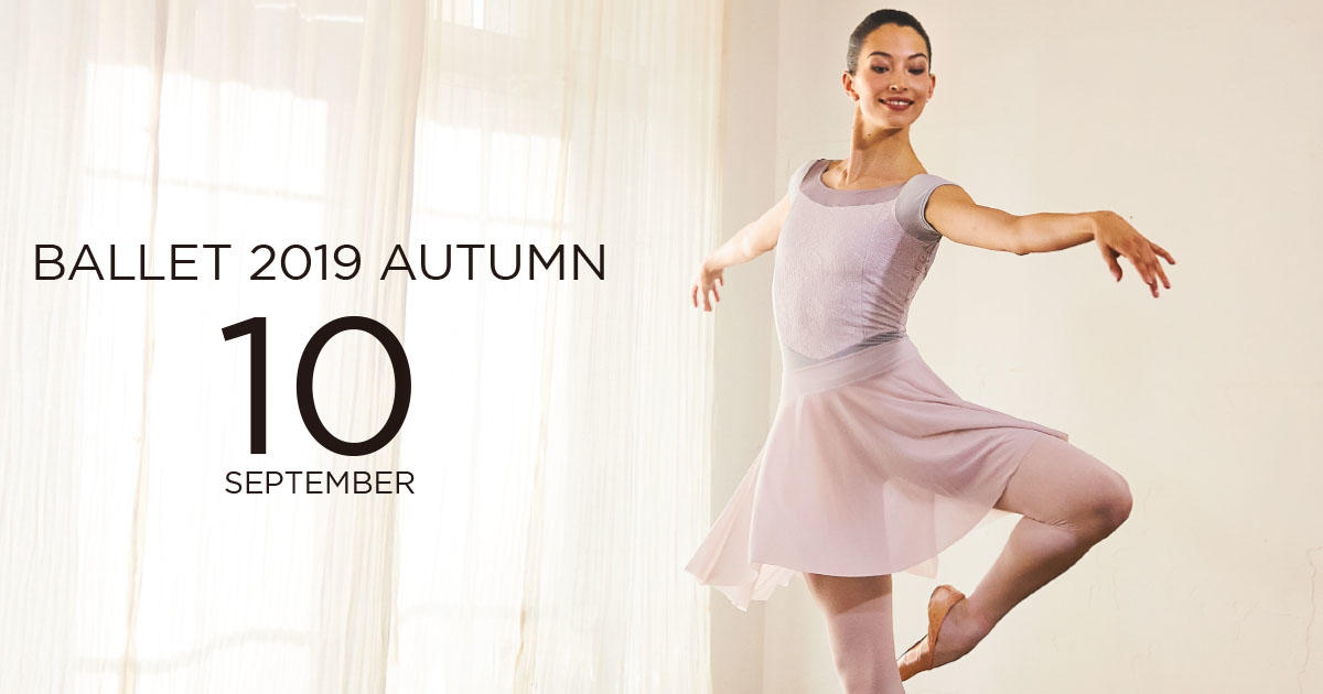 BALLET 2019 AUTUMN for Ladies 10月の新作入荷中!