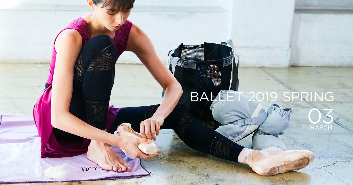 BALLET 2019 SPRING for Ladies 3月の新作入荷中!