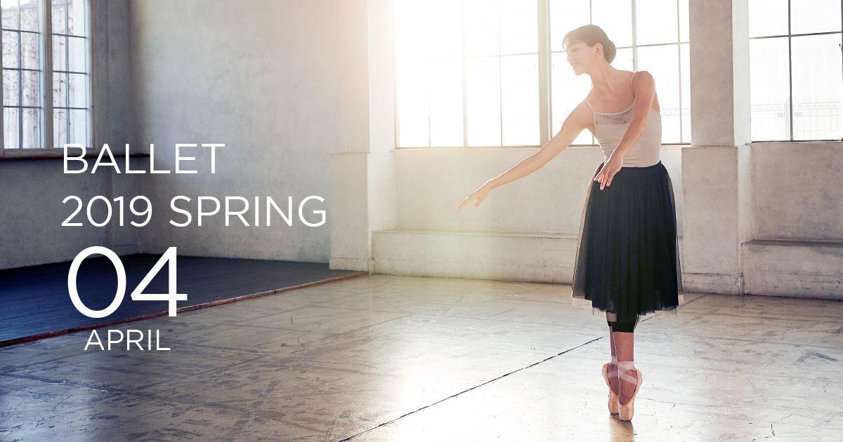 BALLET 2019 SPRING for Ladies 4月の新作入荷中!