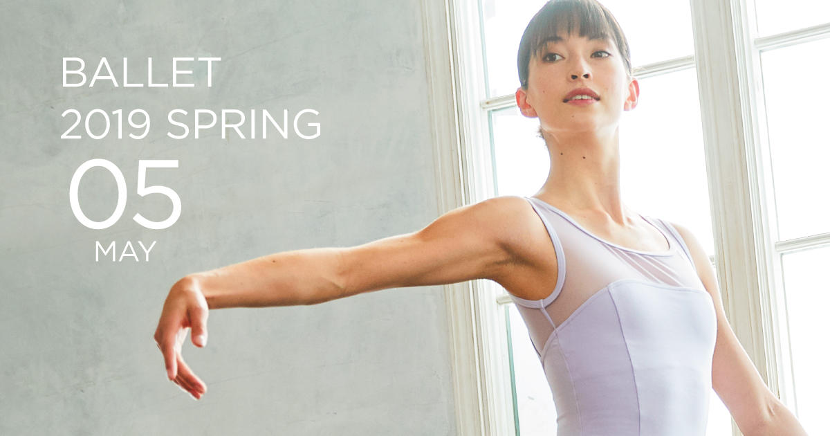 BALLET 2019 SPRING for Ladies 5月の新作入荷中!