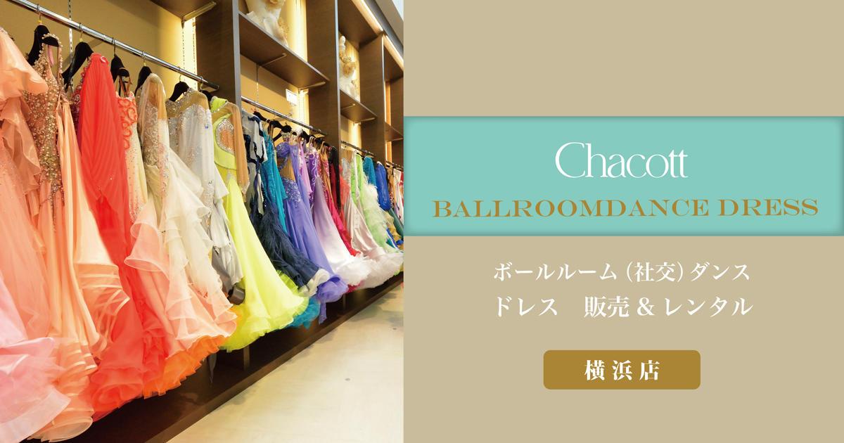 brd_dress_1200-630_yokohama.jpg