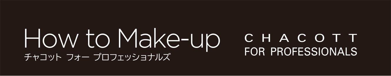 d_shibu_make_temp001.jpg