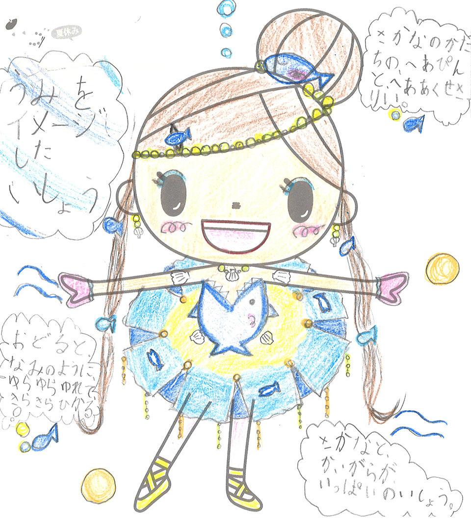 design2019_hiroshima_001.jpg