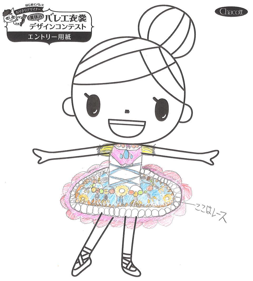 design2019_hiroshima_004.jpg