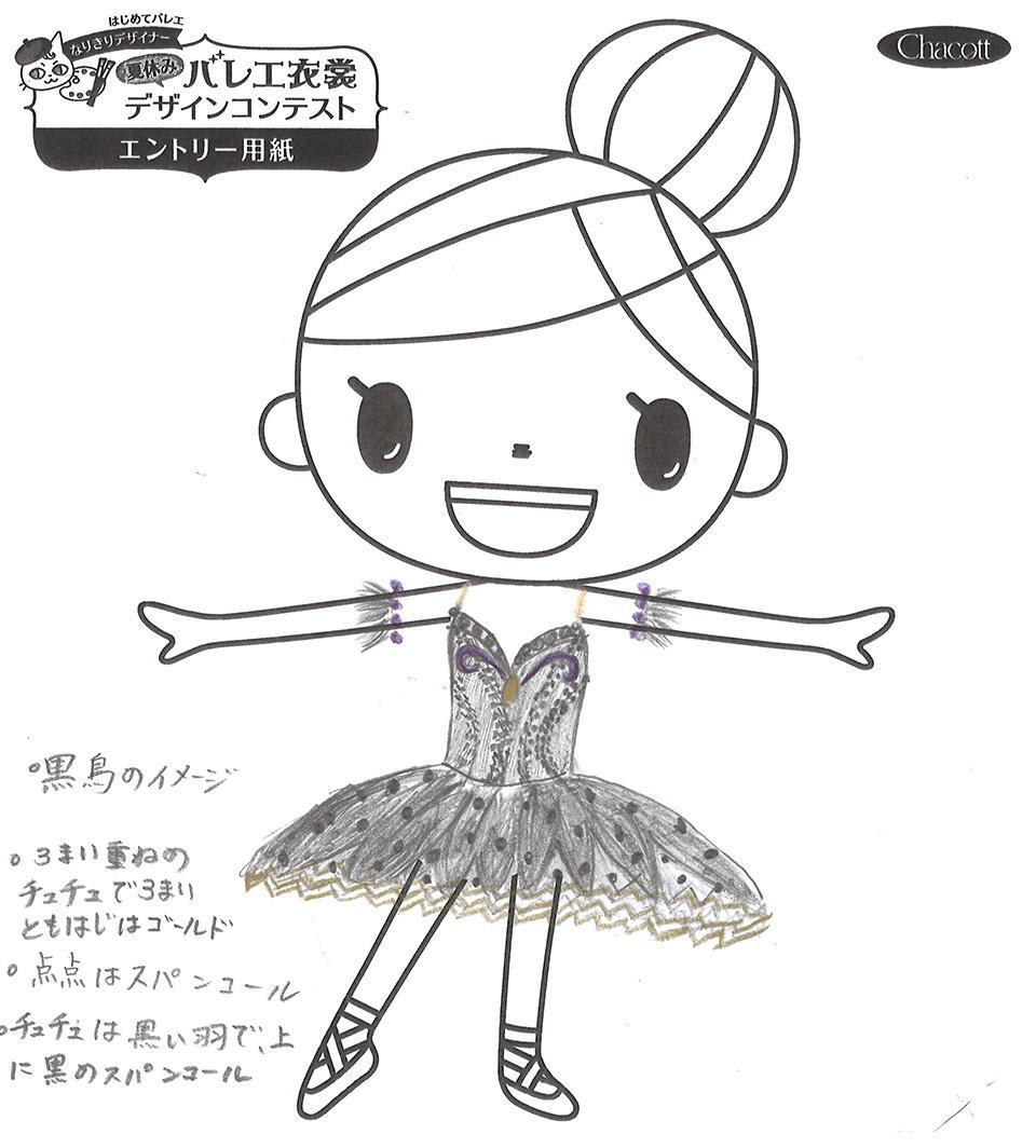 design2019_hiroshima_009.jpg