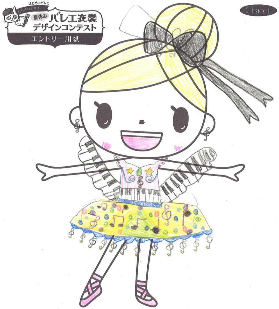 design2019_machida_002.jpg