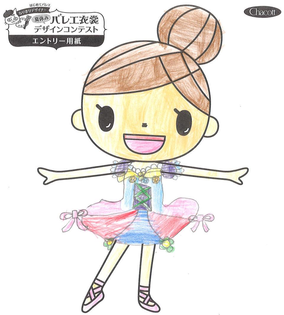 design2019_machida_013.jpg