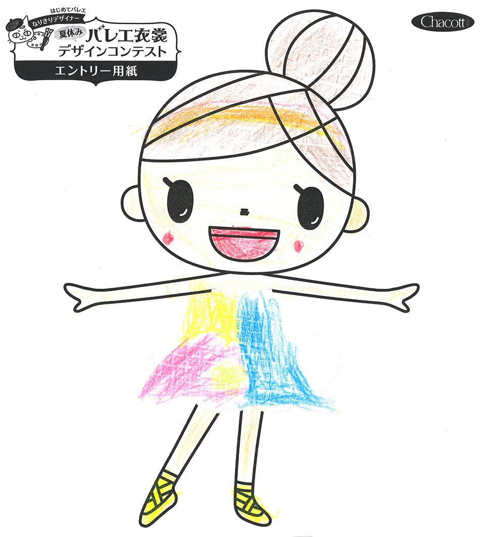 design2019_okayama_12.jpg