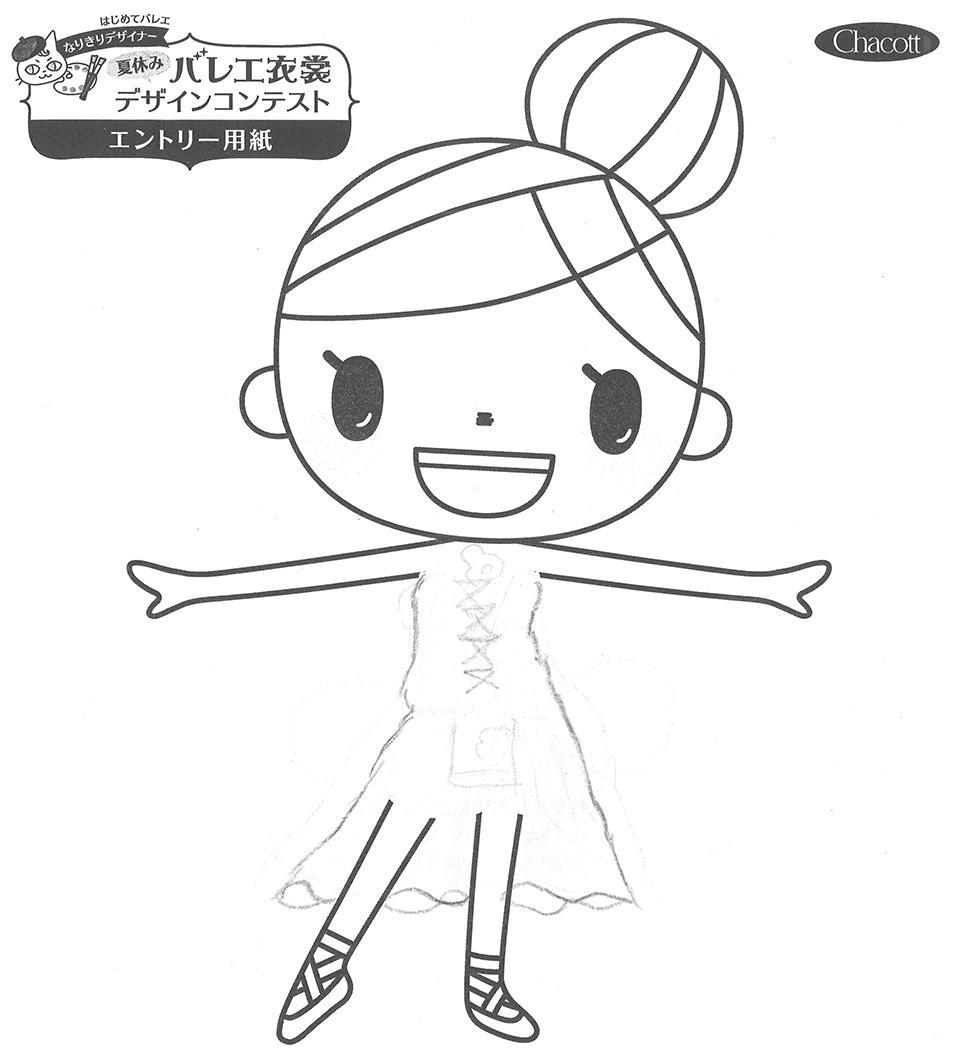 design2019_okayama_16.jpg