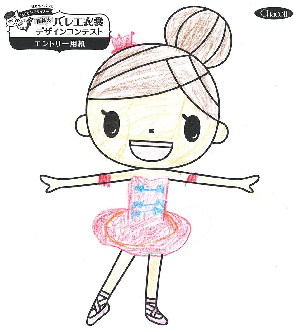 design2019_okayama_18.jpg
