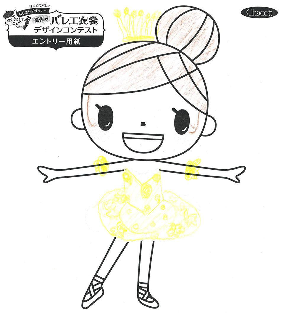 design2019_okayama_19.jpg
