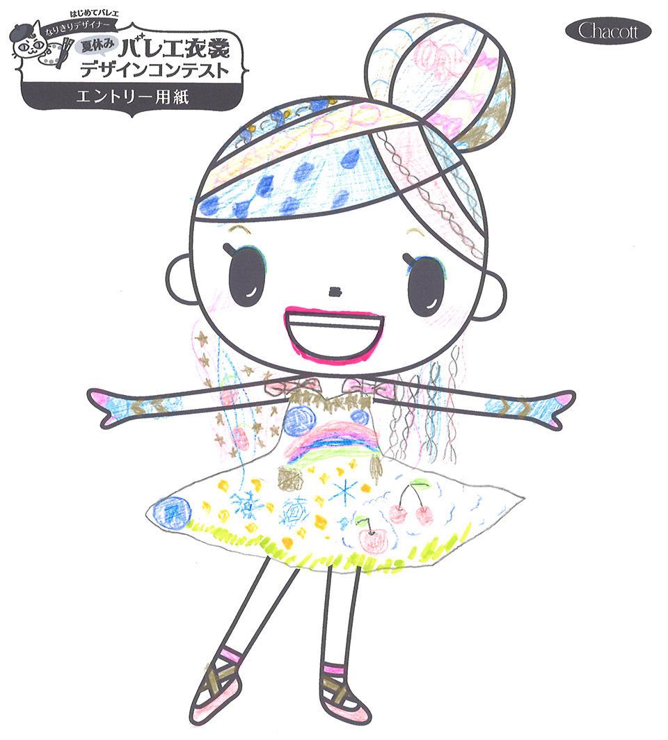 design2019_okayama_8.jpg