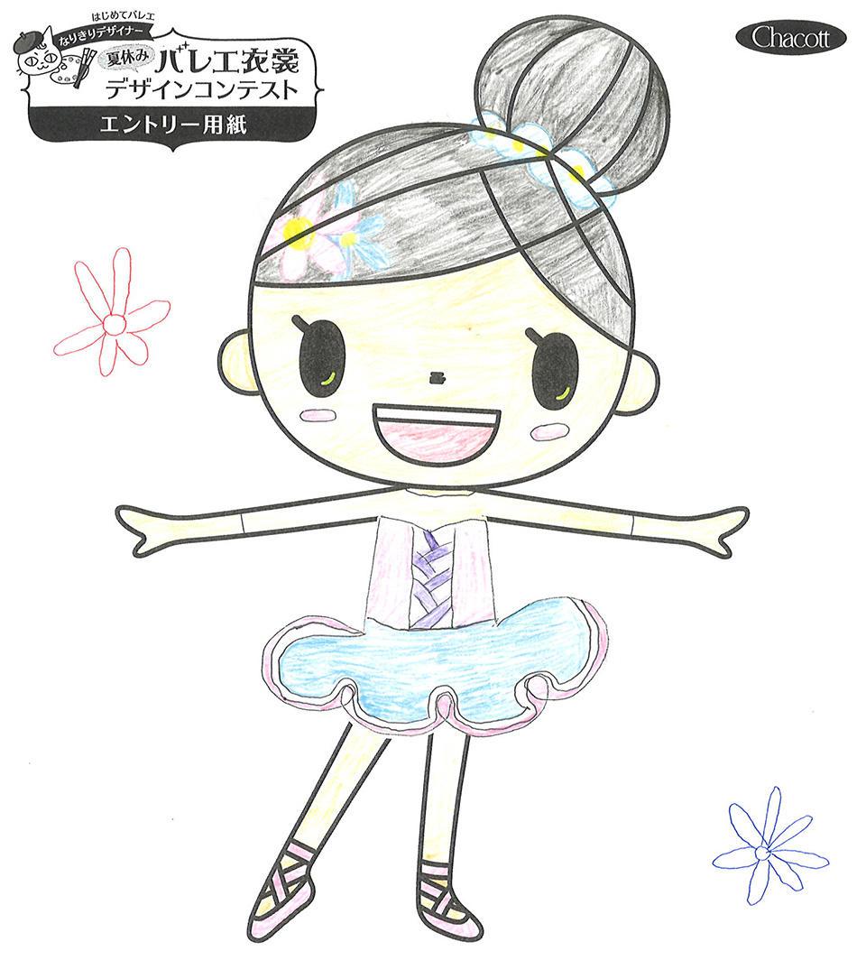 design2019_shizuoka_001.jpg