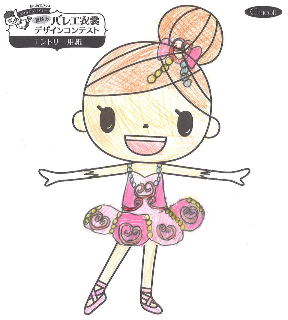 design2019_shizuoka_002.jpg