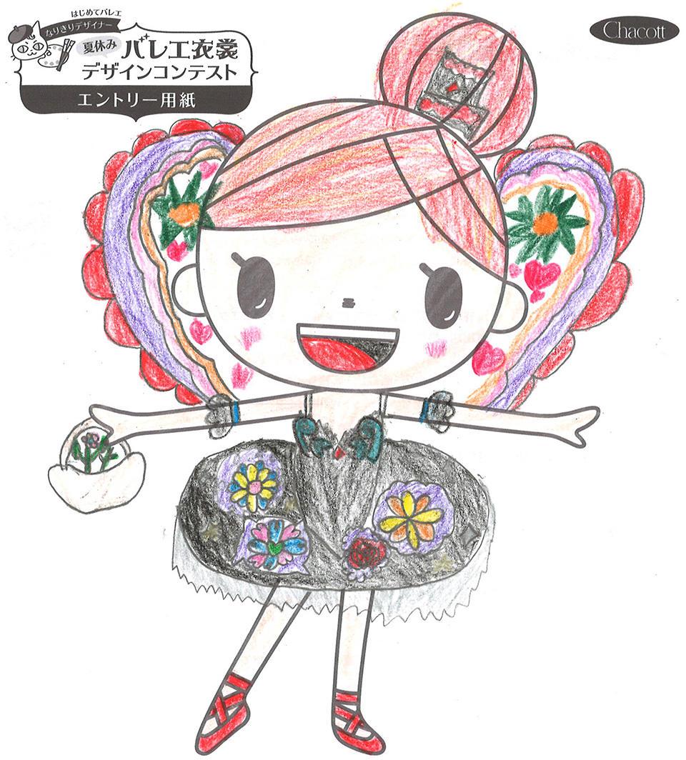 design2019_shizuoka_004.jpg