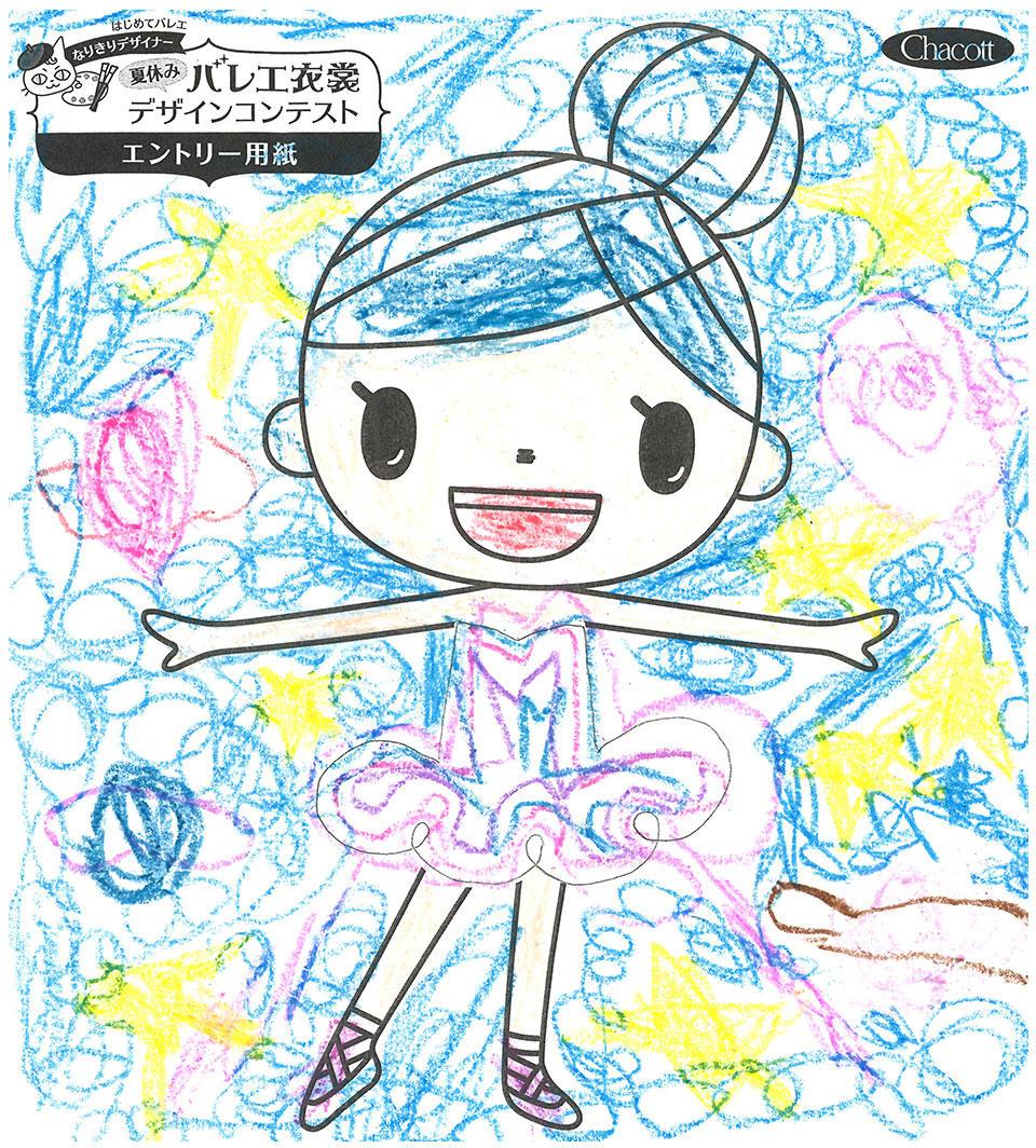 design2019_shizuoka_005.jpg