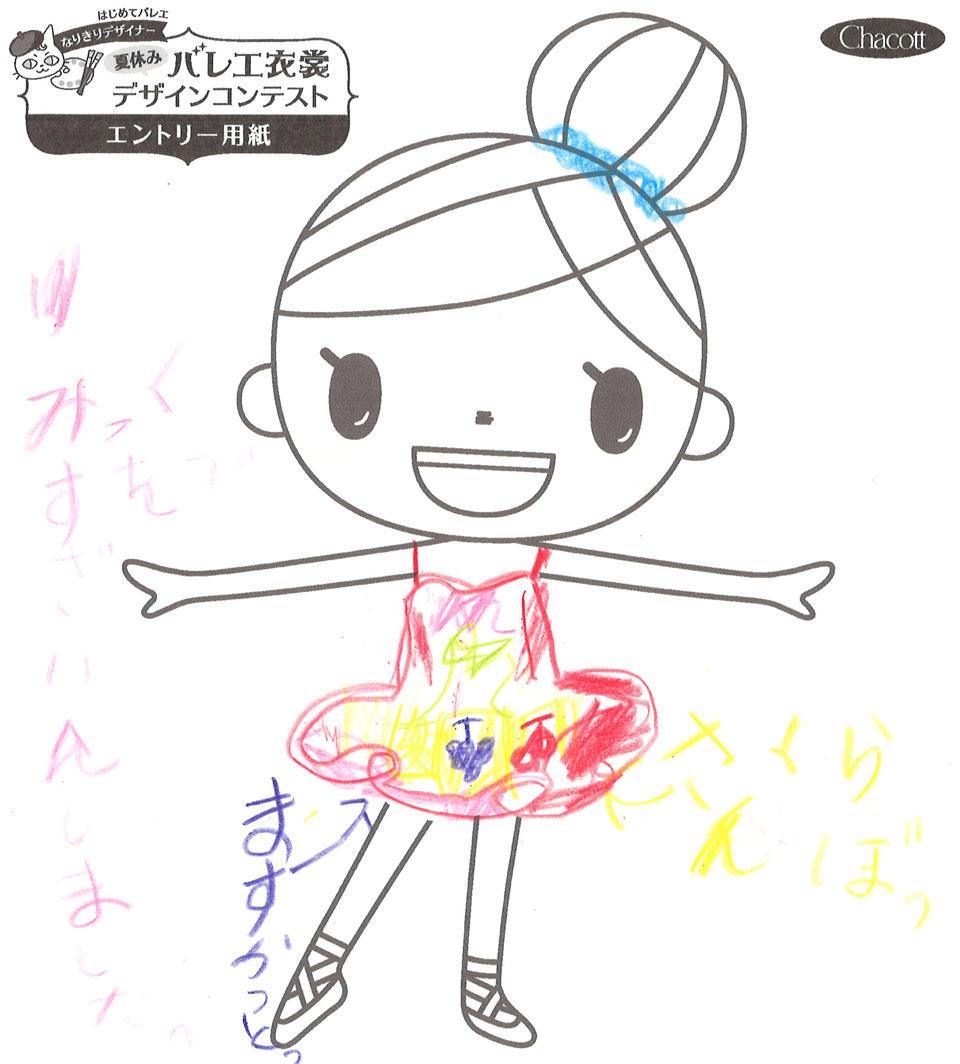 design2019_takamatsu_011.jpg