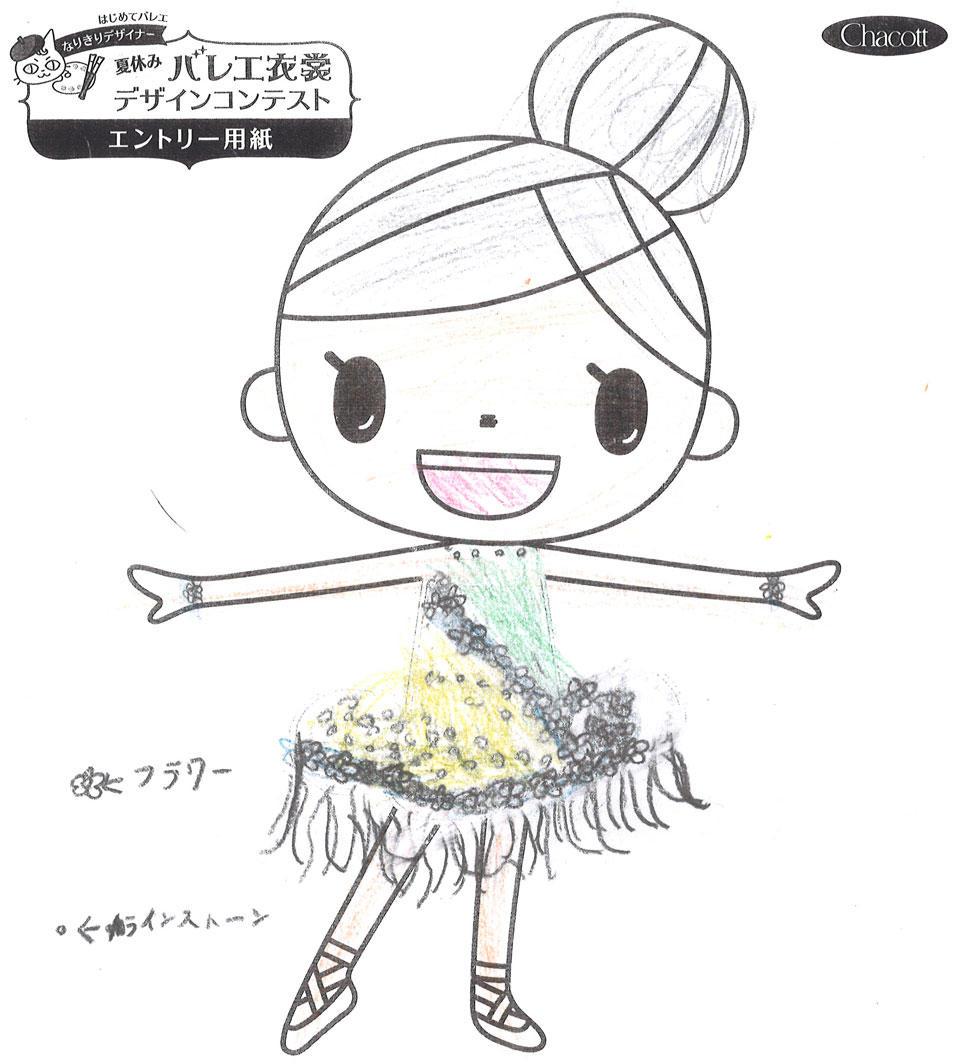 design2019_takamatsu_012.jpg