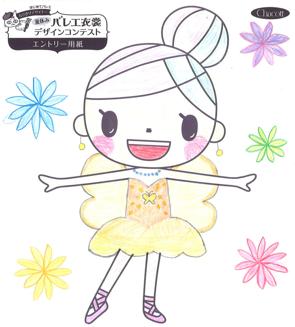 design2019_takamatsu_021.jpg