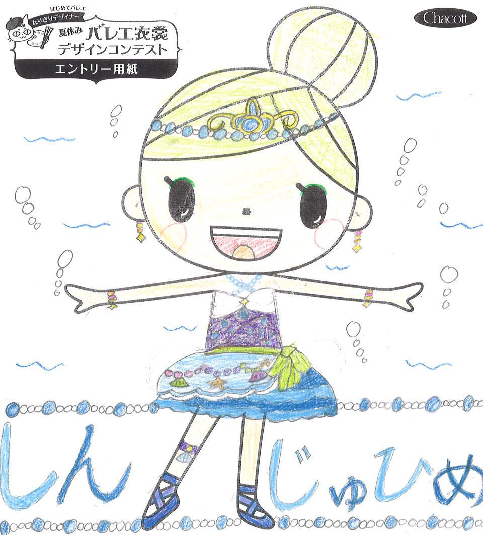 design2019_takamatsu_024.jpg