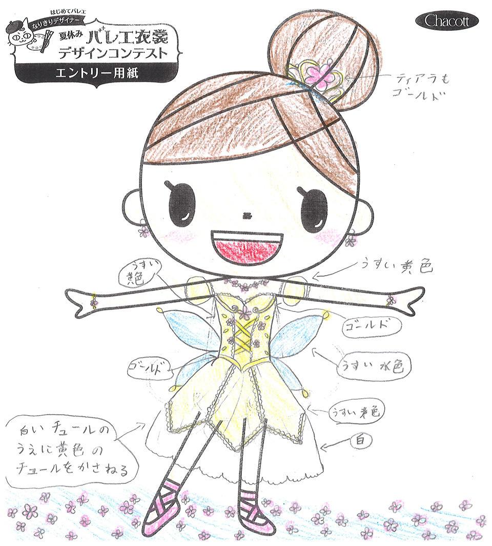 design2019_takamatsu_032.jpg