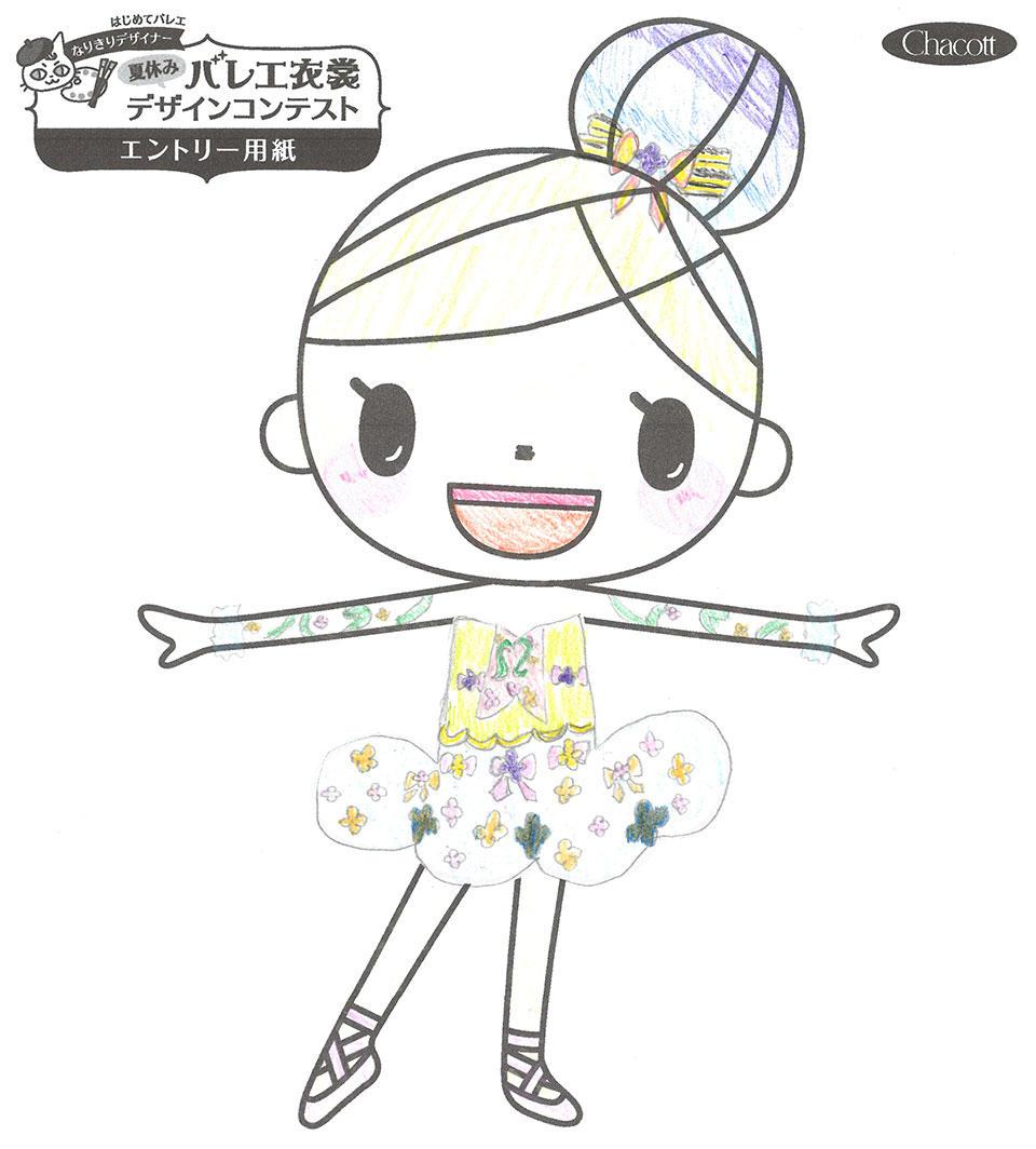 design2019_yokohama_003.jpg
