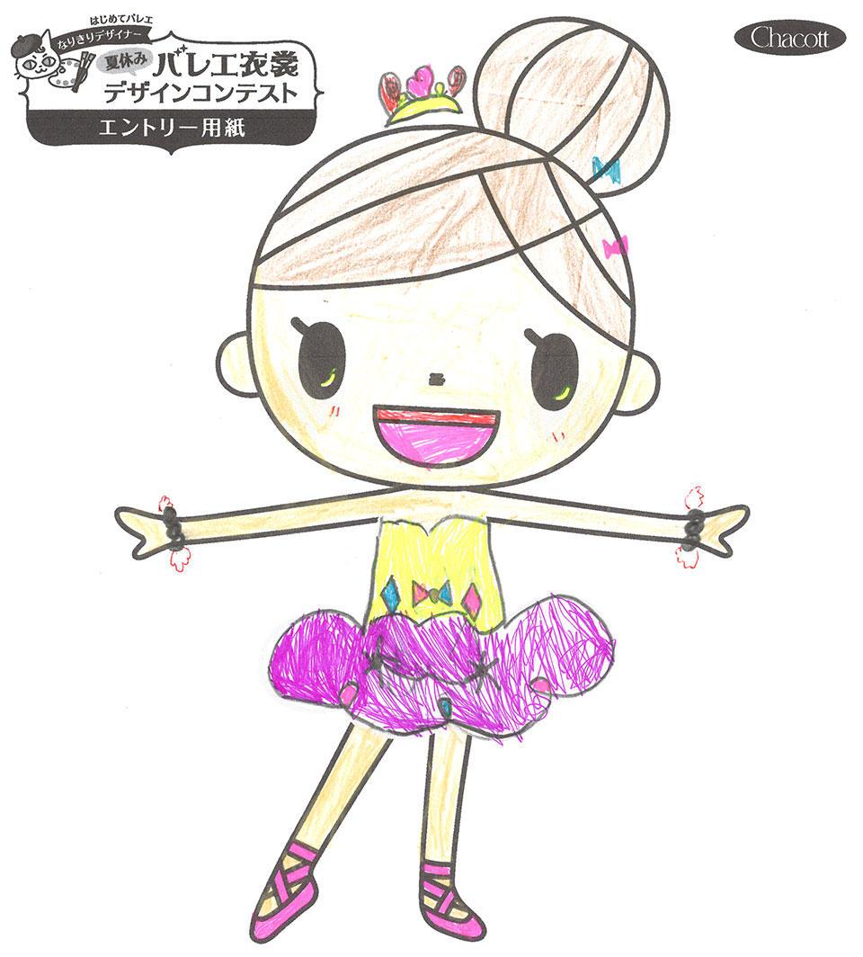 design2019_yokohama_004.jpg