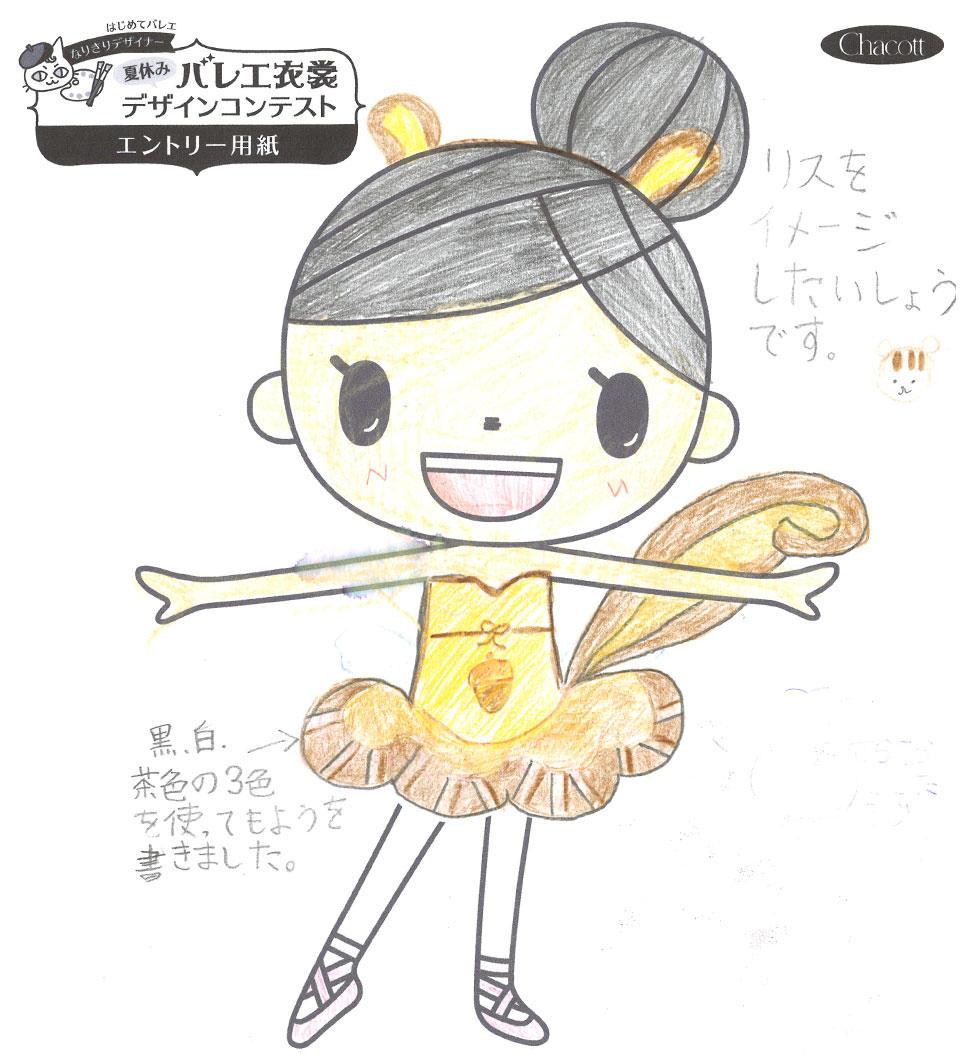 design2019_yokohama_006.jpg