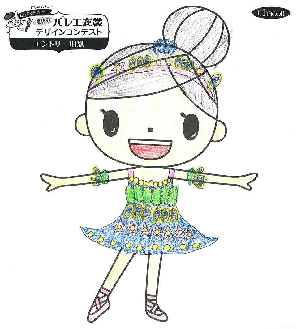 design2019_yokohama_008.jpg