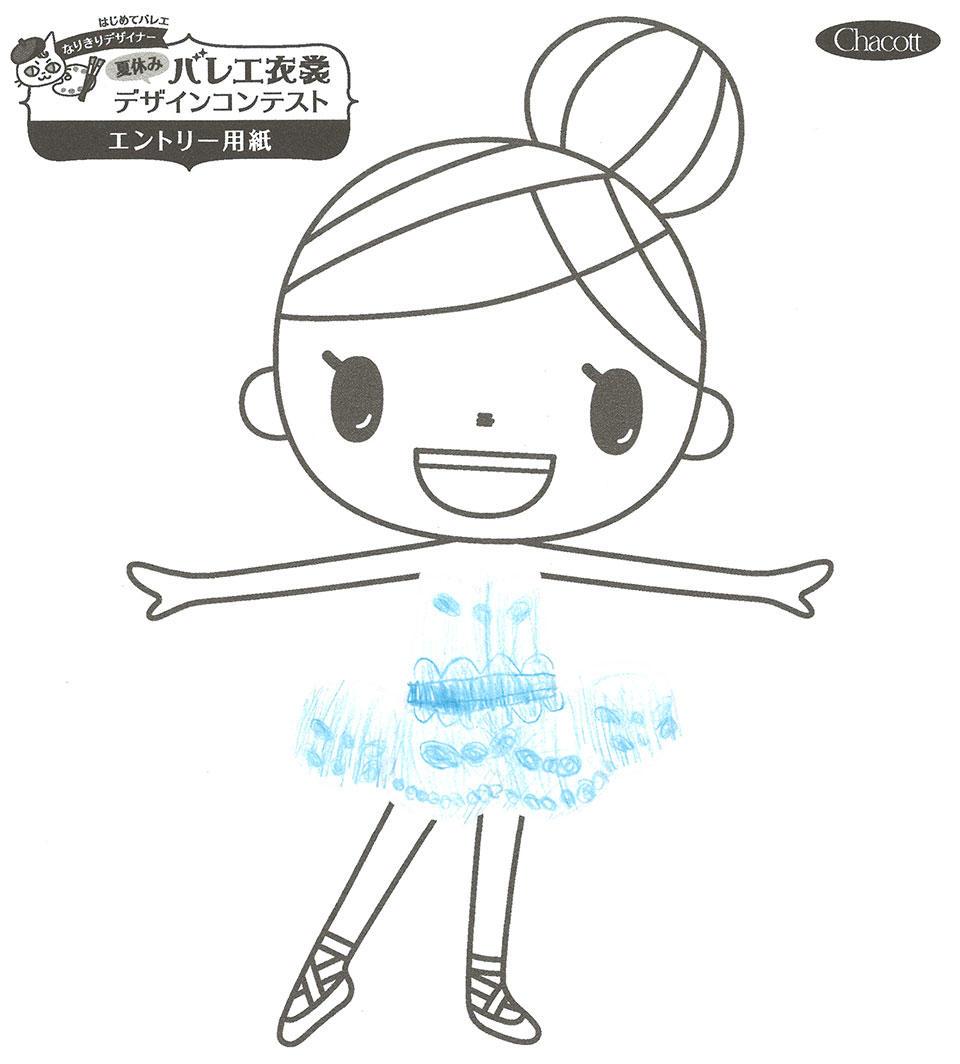 design2019_yokohama_009.jpg