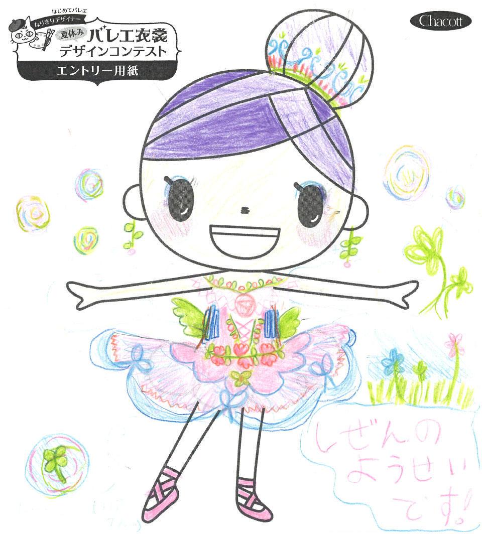 design2019_yokohama_010.jpg