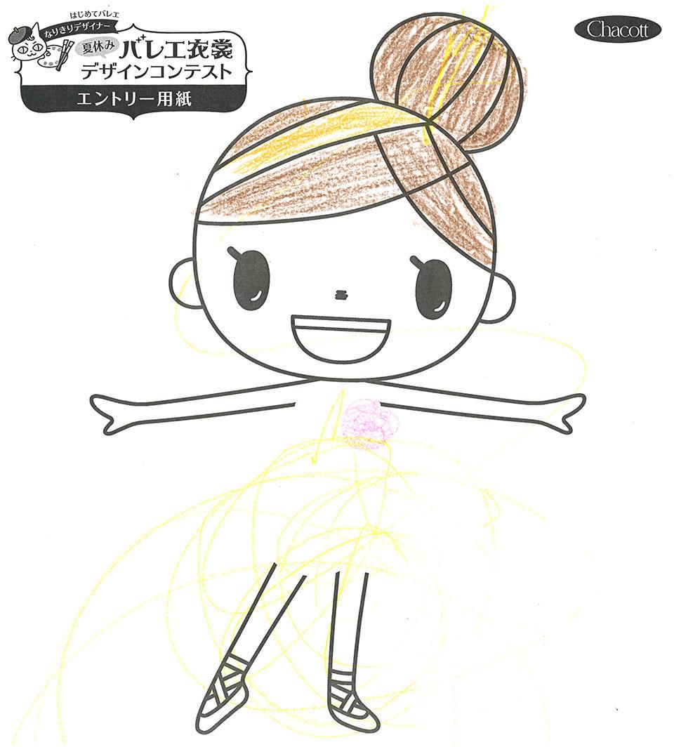 design2019_yokohama_011.jpg